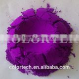 Neon Purple mica powder, cosmetic grade neon pigment manufacturer