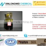 prime quality ferric chloride /Iron(III) chloride solution/liquid