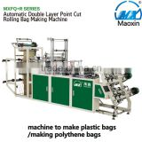 machine to make plastic bags/making polythene bags