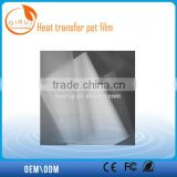 Single side silicon coated transparent release liner pet film