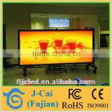 Jingcai wholesale high brightness P7.62 running message text led display board alibaba.cn