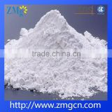 High Quality Zinc Oxide Catalyst, The Price Of Zinc In The Field
