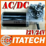 FACTORY PRICE! ac synchronous gear motor for Electric welding machine,low rpm ac gear motor