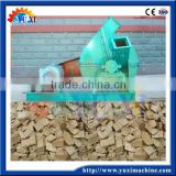 New technology best crushing machinery Wood crusher with factory price