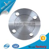 ISO Standard Forged or Casted Carbon Steel Blind Flange