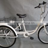 24' 6 speed tricycle/ trike /three wheel bicycle made in china