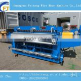 Best Price Steel Wire Welding Equipment/ Full automatic Stainless Steel Welded Wire Mesh Machine
