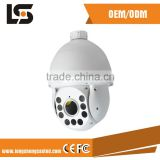 High quality speed dome camera accessory IP Weather Proof Rating PTZ dome Cameras White CCTV dome camera housing