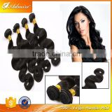 Body wave machine weft mega hair bundles superb quality trio Brazilian body wave selling at cheap price