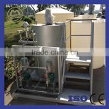 Automatic Water Treatment Chemical Dosing System
