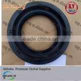INquiry about oil seal XH0563E/ 90311-45028 for toyota