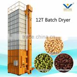 low dry cost indirect hot air heating 12 ton capacity firewood burning dryer machine for sale