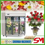 INquiry about Quick and good refrigeration effect refrigerators for flowers