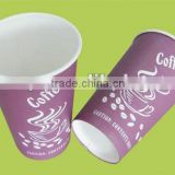Guangzhou Jiawang Single wall paper coffee cup with lid