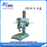 Bench Drill , Mini Bench Drill, Drill Press