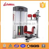 indoor play gym equipment strength machine LJ-5513 Torso rotation
