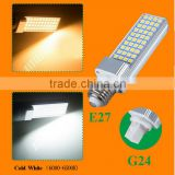 7W 9W 12W E26 E27 G24 Socket LED Saving Horizontal Corn Plug Bulb Light Lamp 85-265V LED PLC LED Light