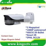 Cheap dahua HAC-HFW2200E waterproof IR bullet camera ip66 dahua hdcvi cctv camera 2mp 1080p