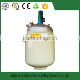 50-5000L industrial Chemical Reactor, reaction vessel Reaction kettle stirred tank reactor