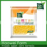 IQF Frozen Sweet Corn Kernels With Plastic Bag