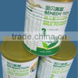 Goat Infant FormularMilk Powder