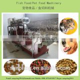 1ton/h pet dog feed machine