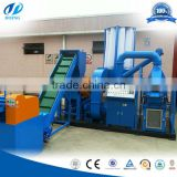 Aluminium Scrap Recycling Machine/High Recover Rate Aluminum Plastic Granulator Machine