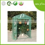 3 Layer Garden Mini Greenhouse