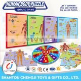 China manufacture education toys plastic jigsaw puzzle custom