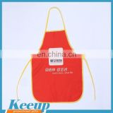 Eco-friendly Kitchen Apron for promotional gift