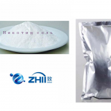 999mg/ml Pure Nicotine Salt ,ZHII