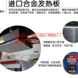 Six-station small trousers head heat transfer machine six-station hot label machine dongguan automatic cup hot press