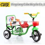Hebei cube popular children tricycle for sale tricycle philippines for sale