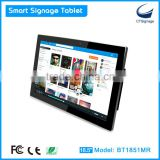 18.5 inch all in one tablet Android tablet smart advertizing player