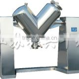 ZKH Model Mixer Type Powder Material Mixing Machine