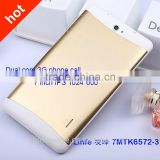 Wholesale 7 Inch Tablet with TV Antenna/ Android Tablet External Camera/ Square Tablet PC with Card Reader                                                                         Quality Choice