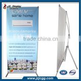 Good quality advertising x banner display Customize x banner stand size for 60*160 / 80*180 Banner in China