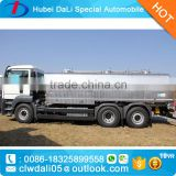 Dongfeng 8x4 20000 liter fresh milk truck for dairy farm for sale