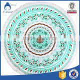 Diameter 150cm Fashion Design Round Beach Towels