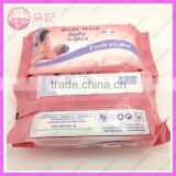 popular selling good packed baby wipes with cover