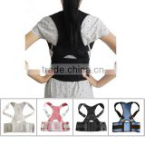 shoulder correction back brace magnetic back support posture belt                                                                         Quality Choice