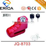 OEM Motorcycle Alarm Lock Anti-theft Red Stainless Steel Bicycle Hydraulic Disc Brake Lock
