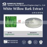 salicin 15% 25% 98% extract powder of white willow bark