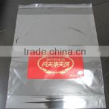 Reclosable BOPP Poly Bag
