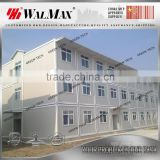 CH-WH083 professional container flat pack house plans design in china