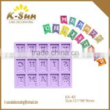 K-sun fondant decorating mold reposteria silicone christmas letters alphabet bunting decorating mold