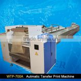3D Automatic Water transfer printing machine, Hydrographics printing equipment, Cubic coating device