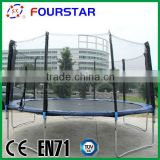 2014 cheap large household gymnastic trampoline, trampoline with enclosure and ladder,SX-FT(E)-15