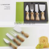 high quality fashion design hot saling Cheese cheeze set cheeze knife set with color box packing cheese tools set
