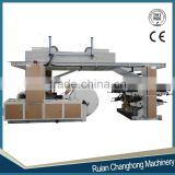 6 Colors High Speed Tissue Paper Flexo Printing Machine